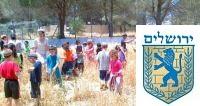 ביס ראשית  sjdhskjdd ירושלים