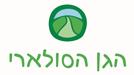 לוגו הגן הסולארי