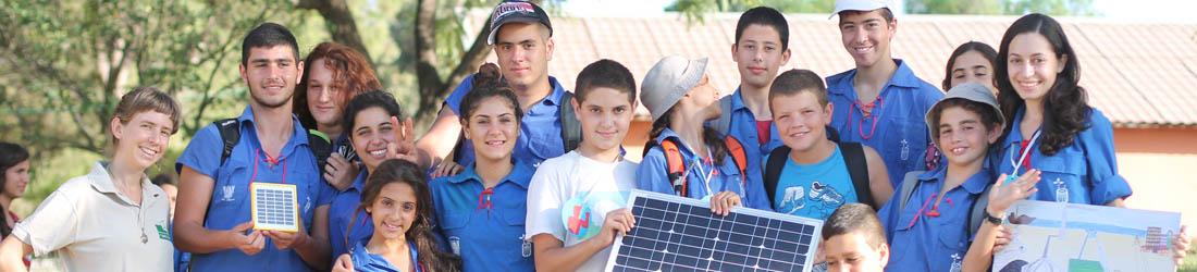 פעילויות איכות הסביבה עם הגן הסולארי